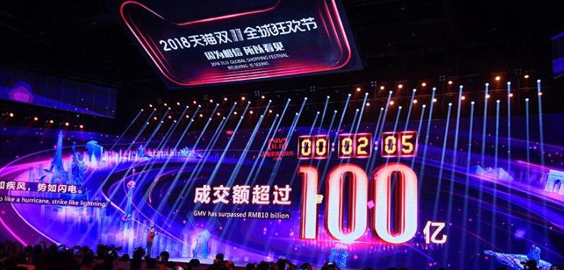 新西兰天维网 新西兰最大的中文网络门户