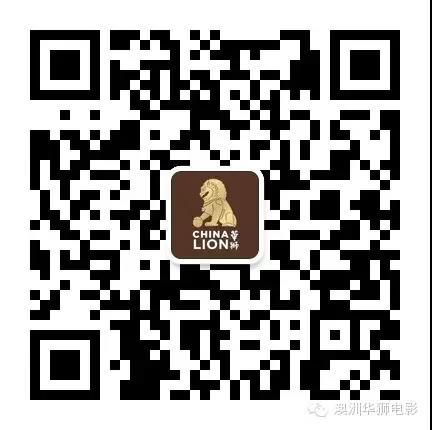 143929416246868