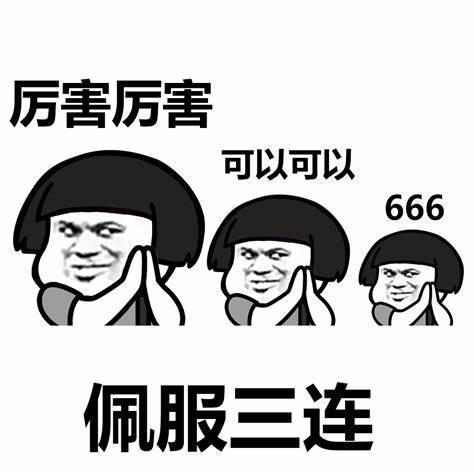 273403299168872