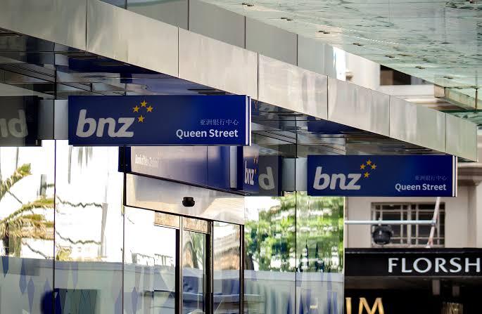 注意!新西蘭這家銀行針對新型冠狀病毒做出了重要更新