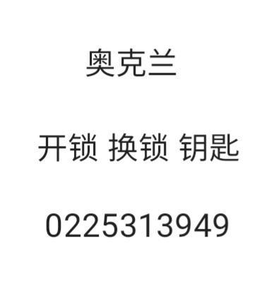 337502312264025