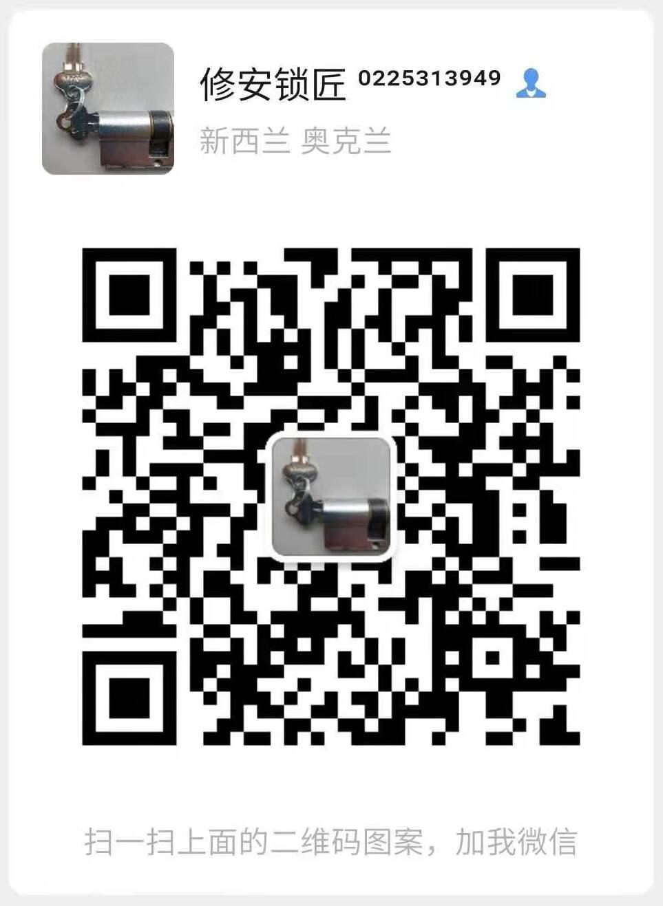741780467085098